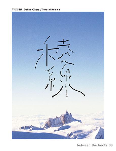 大原大次郎の画像 p1_27