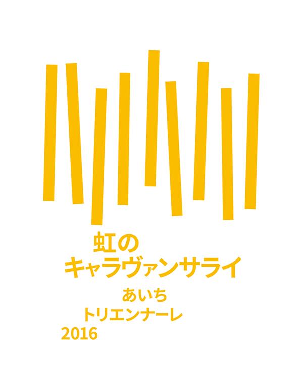 logo_tate_jpn600