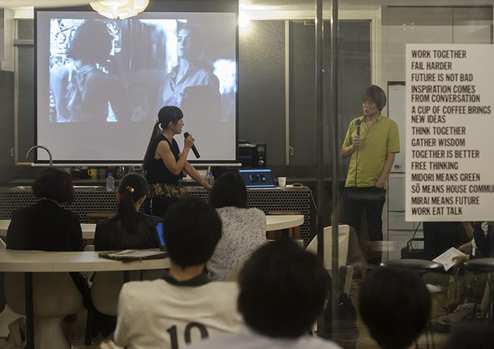カンファレンス第1回目は黒崎輝男氏とみどり荘で開催