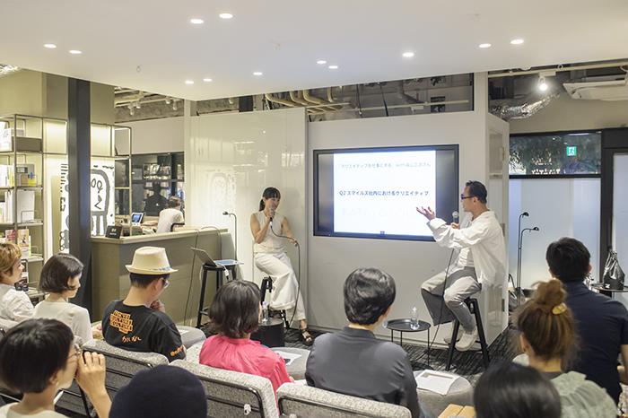 カンファレンス第2回目は株式会社スマイルズの社長である遠山正道氏と中目黒蔦屋で開催